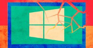 windows-plante