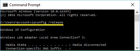 ipconfig-release